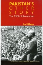 Pakistan's Other Story [Aakar Books]